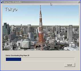 28 reiserouten_prophoto_3d_instal_-